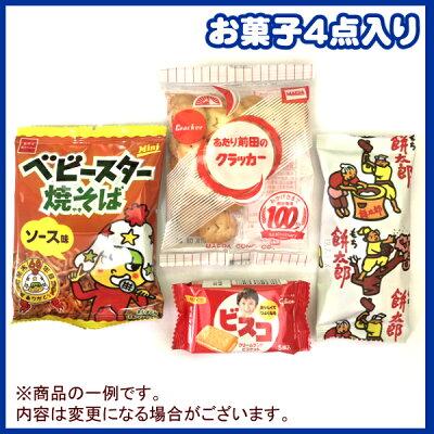 お菓子詰め合わせ金魚300円1袋(LE268).