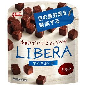 (本州送料無料) 江崎グリコ LIBERA リベラ アイサポート<ミルク> (10×3)30入 (Y10)