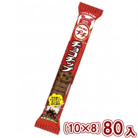 (本州送料無料)ブルボン プチチョコチップ (10×8)80入 (Y12)