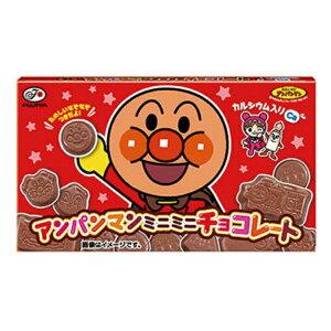 不二家 アンパンマンミニミニチョコレート 10入 【ラッキーシール対応】@