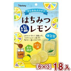 アイファクトリー はちみつ塩レモン(個包装) (6×3)18入 @