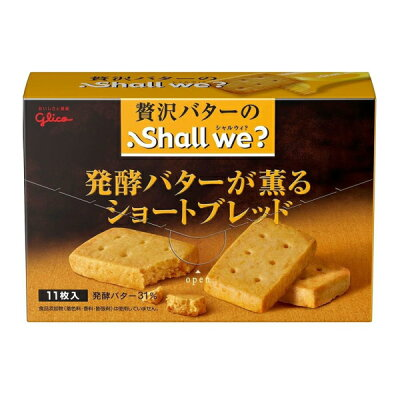 江崎グリコシャルウィ?発酵バターのショートブレッド5入【ラッキーシール対応】@