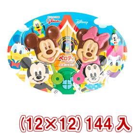 (本州送料無料) 江崎グリコ ペロティ ミッキー&ミニー (12×12)144入 (Y12) (ケース販売)