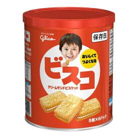 (本州送料無料) 江崎グリコ ビスコ保存缶 10入