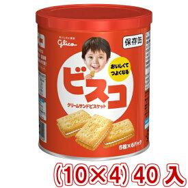 (本州送料無料) 江崎グリコ ビスコ保存缶 (10×4)40入 (Y14)