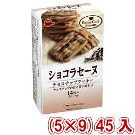(本州送料無料) ブルボン ショコラセーヌ (5×9)45入 (Y12)