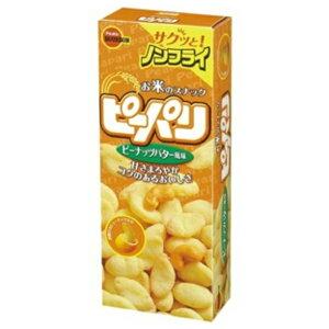 ブルボン ピーパリ ピーナッツバター風味 10入 @