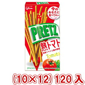 (本州送料無料) 江崎グリコ プリッツ 熟トマト (10×12)120入 (Y12)