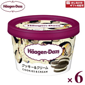 (本州一部冷凍送料無料) ハーゲンダッツ ミニカップクッキー&クリーム 6入 (アイス ギフト)(冷凍)