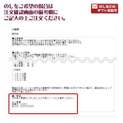 (4つ選んで、本州一部冷凍送料無料)江崎グリコSUNAO(6×4)24入(冷凍)【ラッキーシール対応】