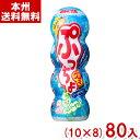 (本州一部送料無料) 味覚糖 ぷっちょグミ ソーダ (10×8)80入 (Y80) 【ラッキーシール対応】