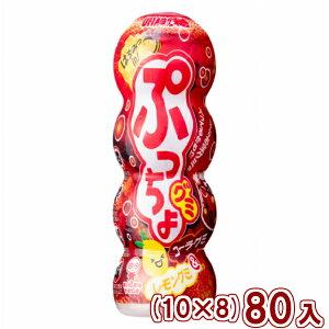 (本州一部送料無料) 味覚糖 ぷっちょグミ コーラ (10×8)80入 (Y80) 【ラッキーシール対応】