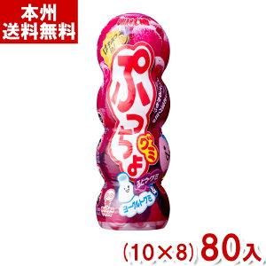 (本州送料無料) 味覚糖 ぷっちょグミ ぶどう (10×8)80入 (Y80)