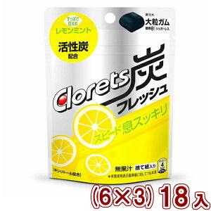 (本州送料無料) モンデリーズジャパン 9粒 クロレッツ炭フレッシュ レモンミントパウチ (6×3)18入