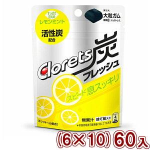 (本州送料無料) モンデリーズジャパン 9粒 クロレッツ炭フレッシュ レモンミントパウチ (6×10)60入