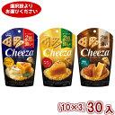 (3つ選んで本州送料無料) 江崎グリコ チーズより2倍旨みが濃い 生チーズのチーザ (10×3)30入 (Y10)