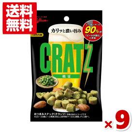 (クリックポスト全国送料無料) 江崎グリコ クラッツ 枝豆 9袋入