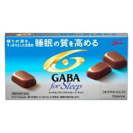 江崎グリコ GABA フォースリープ まろやかミルク 10入 @