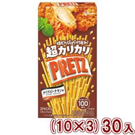 (本州送料無料) 江崎グリコ 超カリカリプリッツ クリスピーチキン味 (10×3)30入