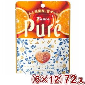 (本州一部送料無料) カンロ ピュレグミ オレンジティ 56g (6×12)72入 (Y10) 【ラッキーシール対応】