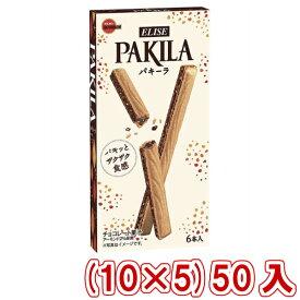 (本州送料無料) ブルボン パキーラ (10×5)50入 (Y10)