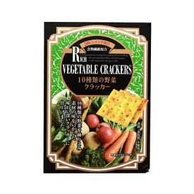 (本州送料無料) 前田製菓 5枚×6袋 10種類の野菜クラッカー(BOXタイプ) 10入 (ケース販売) (Y80)
