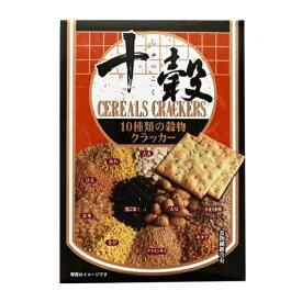 (本州送料無料) 前田製菓 5枚×6袋 十穀 10種類の穀物クラッカー(BOXタイプ) 10入 (ケース販売) (Y80)