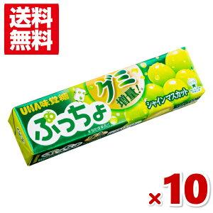(クリックポスト全国送料無料) 味覚糖 ぷっちょスティック シャインマスカット 10入  (ポイント消化)
