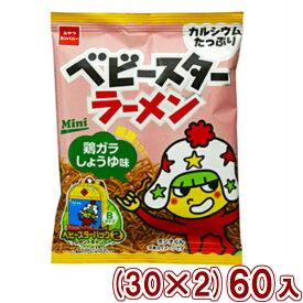 (本州送料無料) おやつカンパニー ベビースターラーメンミニ 鶏ガラしょうゆ味 (30×2)60入 (Y10)