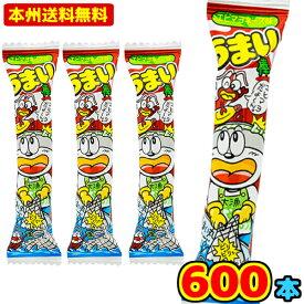 (本州送料無料)やおきん うまい棒エビマヨ味(30×20)600入 (Y14)(ケース販売)