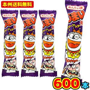 (本州送料無料)やおきん うまい棒めんたい味(30×20)600入 (ケース販売)