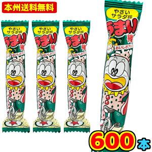 (本州送料無料)やおきん うまい棒 やさいサラダ味(30×20)600入 (Y14)(ケース販売)