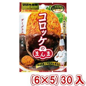 (本州送料無料) 味覚糖 Sozaiのまんま コロッケのまんま デミグラスソース味 (6×5)30入 (Y10)