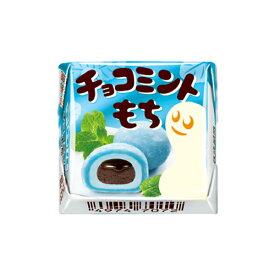 (賞味期限2021.3月末) チロルチョコ チョコミントもち 30入 *(駄菓子)