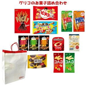 (本州一部送料無料) グリコのお菓子 詰め合わせ 3000円 1入 【ラッキーシール対応】