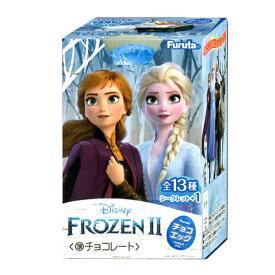 フルタ チョコエッグ アナと雪の女王2 10個入 *【ラッキーシール対応】@