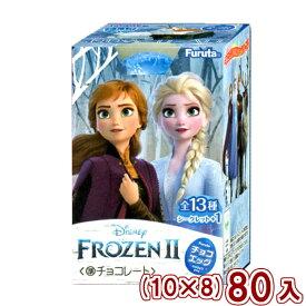 (本州一部送料無料) フルタ チョコエッグ アナと雪の女王2 (10×8)80入 (Y10)*【ラッキーシール対応】