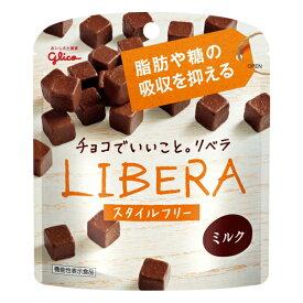 (本州送料無料) 江崎グリコ LIBERA リベラ ミルク スタイルフリー(10×2)20入 (Y80)