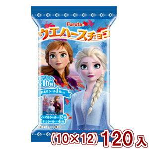 (本州送料無料) フルタ ウエハースチョコ アナと雪の女王2 (10×12)120入 (Y10)