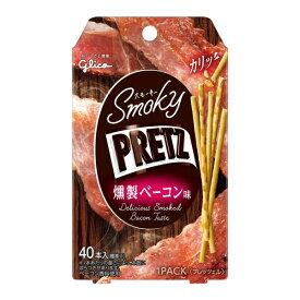 江崎グリコ スモーキープリッツ 燻製ベーコン味 14入