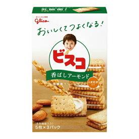江崎グリコ 15枚 ビスコ 香ばしアーモンド 10入
