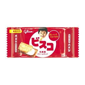江崎グリコ ビスコ ミニパック 20入