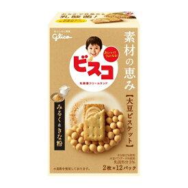 江崎グリコ 24枚 ビスコ素材の恵み 大豆 みるく&きな粉 5箱入