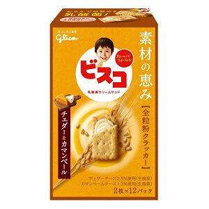 江崎グリコ 24枚 ビスコ素材の恵み 全粒粉 チェダー&カマンベール5箱入