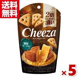(メール便全国送料無料)江崎グリコ チーズより2倍旨みが濃い 生チーズのチーザ 燻製チーズ味 5入 (CP)