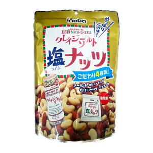 (本州送料無料)稲葉ピーナツ 140g クレイジーソルトナッツ(個包装)6入 (Y80)