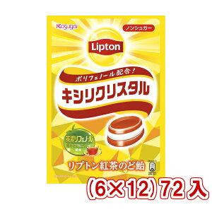 (本州送料無料) 春日井 キシリクリスタル リプトン紅茶のど飴 (6×12)72入 (Y12) (ケース販売)