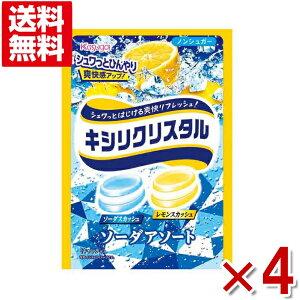(メール便全国送料無料)春日井 キシリクリスタル ソーダアソート 4入 (ポイント消化)(CP)