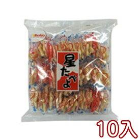 (本州送料無料) 栗山米菓 60枚 星たべよ 10入 (Y12)