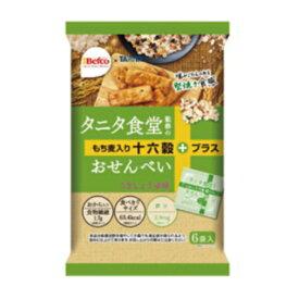栗山米菓 タニタ食堂監修のおせんべい 十六穀 12入 @